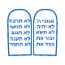 ten commandment tablets icon graphic